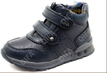 B-1753-B/Ботинки детские