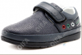 B-0966-B/П/ботинки детские
