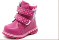 L439-1-3/Ботинки детские