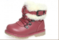 R503328005-DP/Ботинки детские