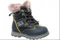 R800879115-LDB/Ботинки детские