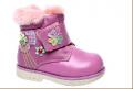 R966219074-PPE/Ботинки детские