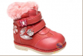 R9662520-WR/Ботинки детские Роз.