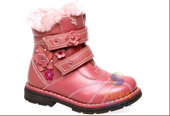 R802619316-DP/Ботинки детские Роз.