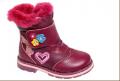 R8026509/Сапоги детские
