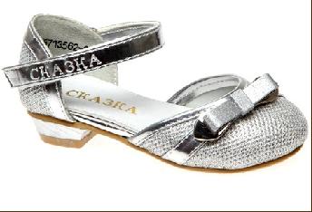 R965713562-S/Туфли праздничные на дев. Серебро