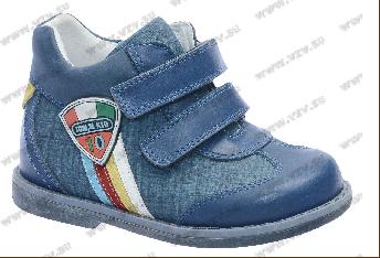 A-T62-84-B/Ботинки детские т.синий