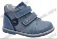 A-T62-85-A/Ботинки детские