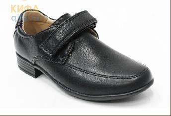 0355/Туфли дошкольные