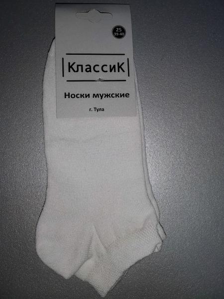 КГ-217 (белый)/Носки мужские