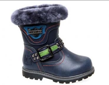 R005919058-DB/Ботинки дошкольные