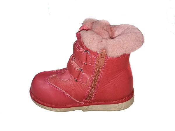 R9662520/Ботинки детские
