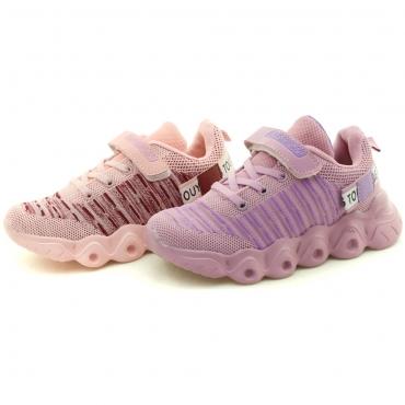 B520-2/Детские кроссовки