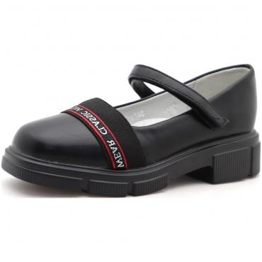5871-7A/Детские туфли