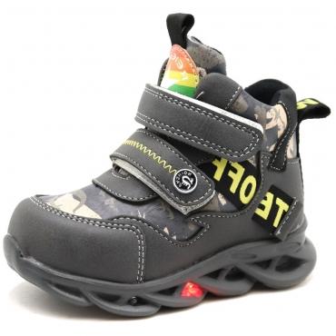 CM576-2/Детские ботинки