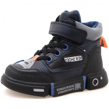 L39-1B/Детские ботинки