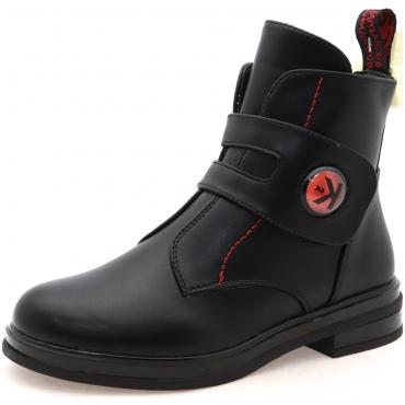 PV1057-3-1/Детские ботинки